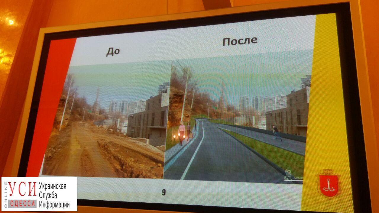 В мэрии презентовали новую дорогу в Аркадии с эстакадой (фото) «фото»