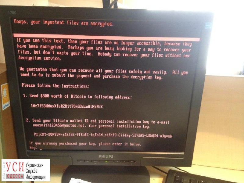 Вирус, который требует выкуп за файлы, добрался до Одессы ОБНОВЛЯЕТСЯ «фото»