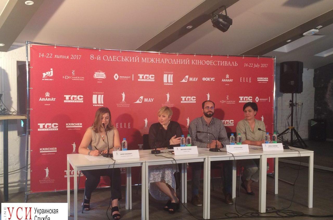 Организаторы ОМКФ озвучили конкурсную программу кинофестиваля «фото»