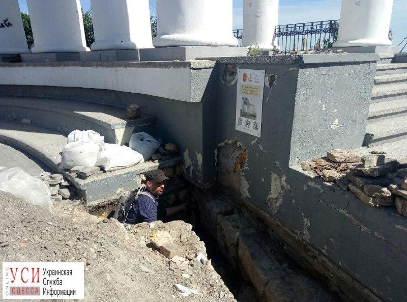 Реконструкция колоннады у Воронцовского дворца официально стартовала: ученые обнаружили старинную облицовку строения (фото) «фото»