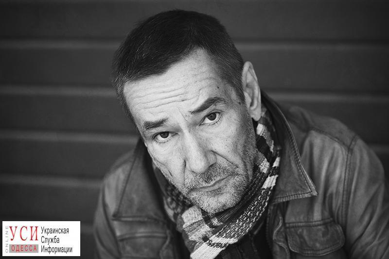 В Одессе пройдет творческий вечер актера Алексея Горбунова «фото»