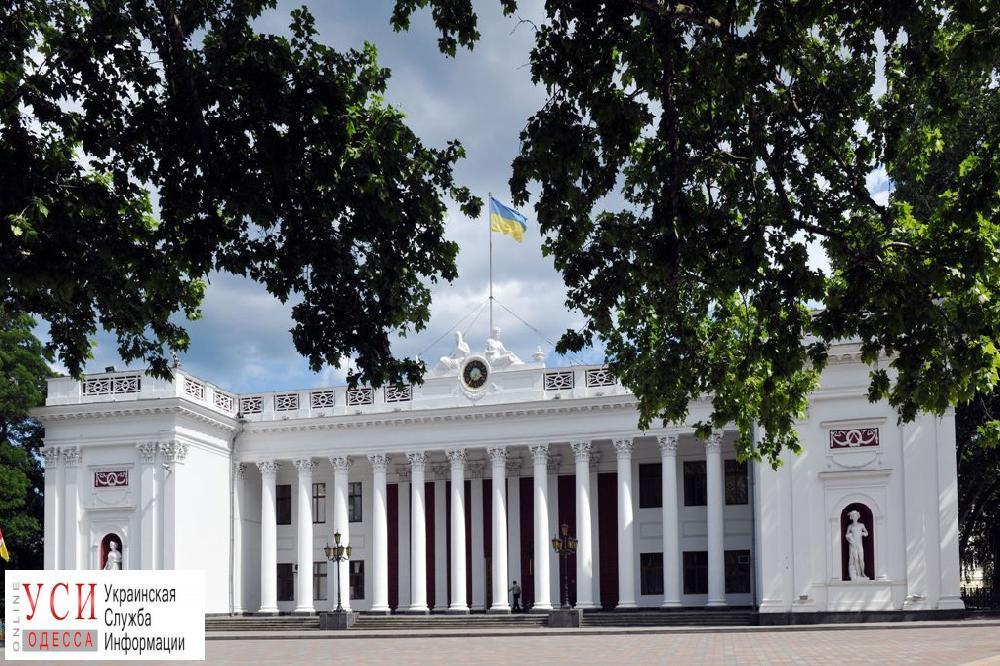 Сеть Одесского горсовета атаковали хакеры: проведение исполкома под вопросом «фото»