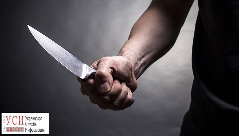 Конфликт в одесском дворе перерос в драку с поножовщиной (фото) «фото»