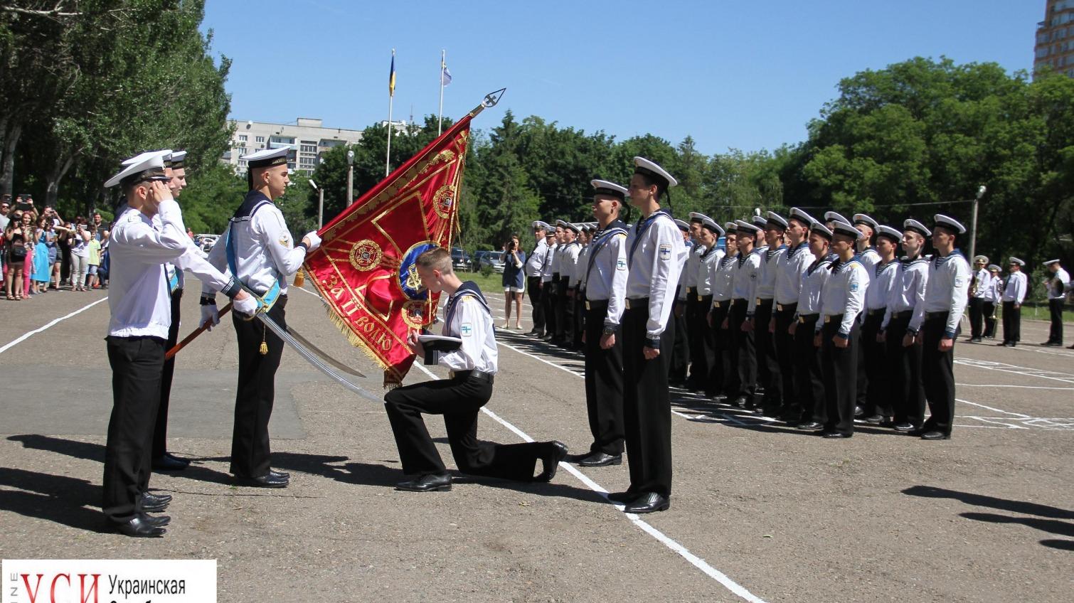 Будущие адмиралы: в Одессе выпустились лицеисты ВМС (фоторепортаж) «фото»
