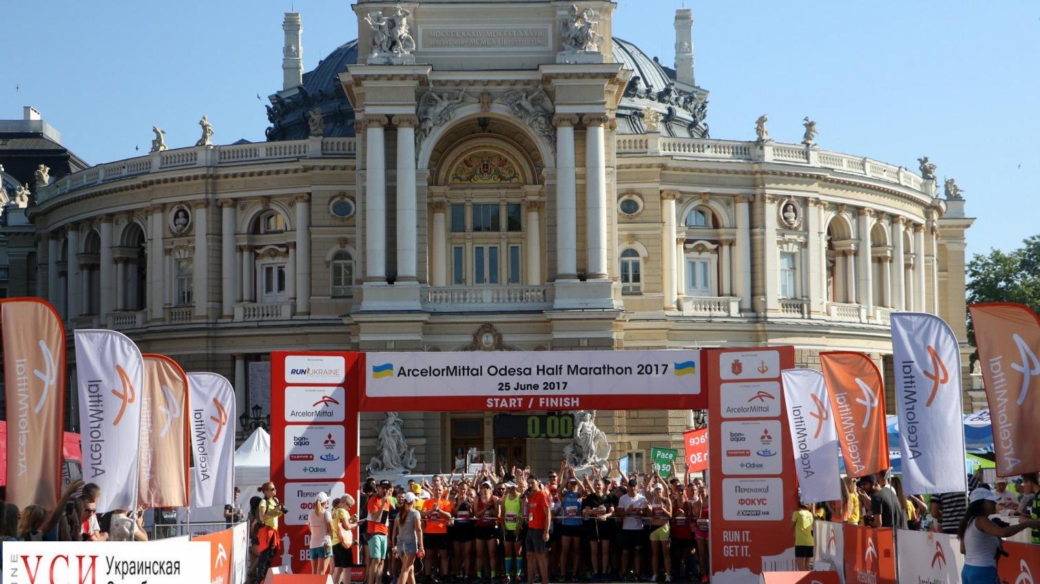 В Одессе наградили участников международного забега (фоторепортаж) «фото»