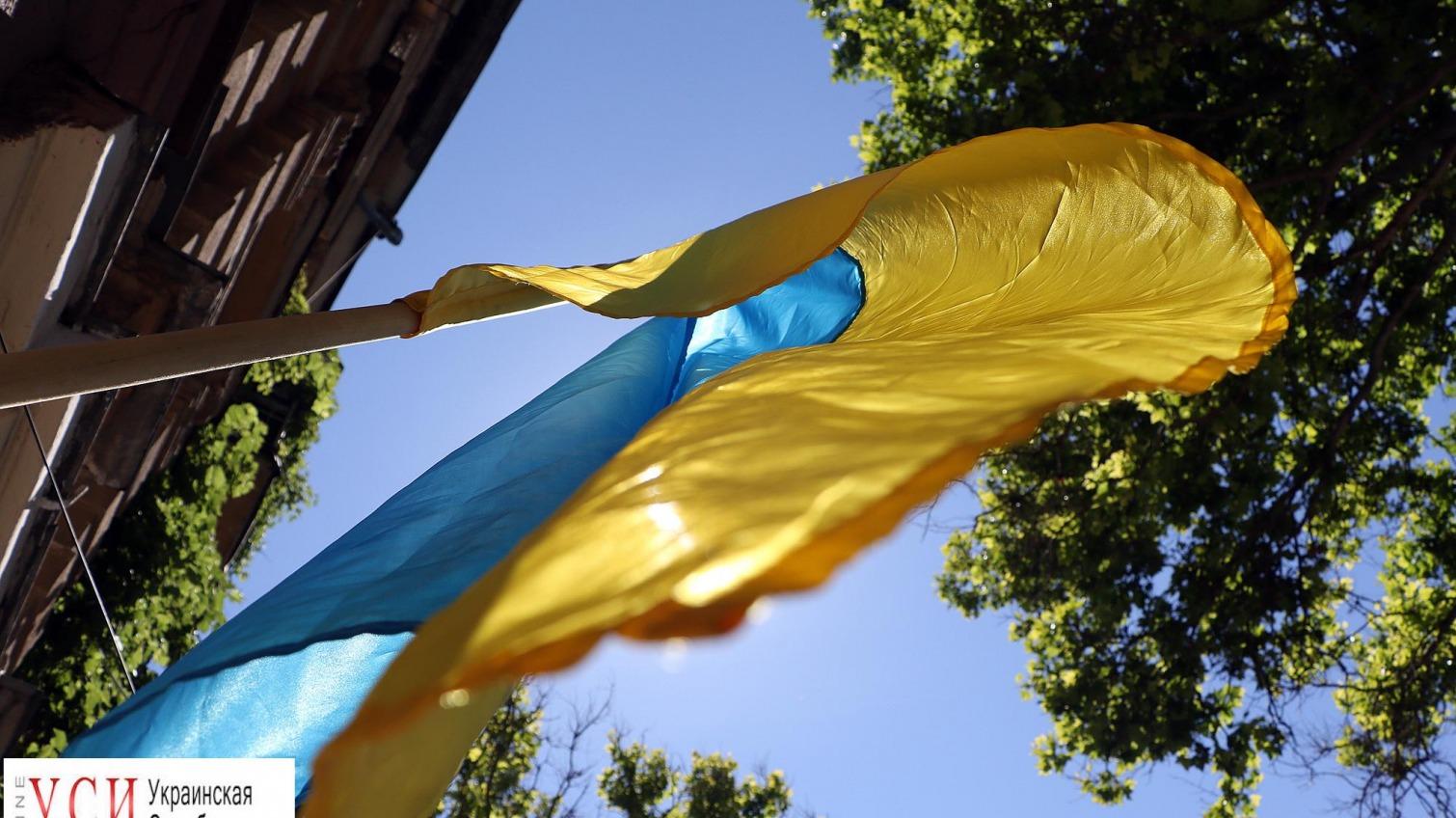 Сине-желтая Одесса: как город отметил День Конституции (фоторепортаж) «фото»