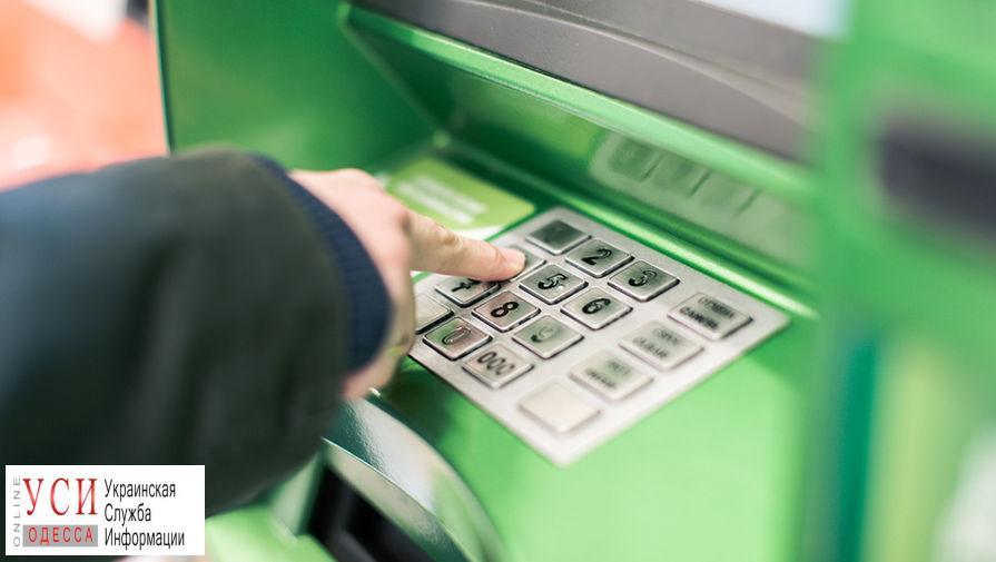 Коммунальные услуги теперь можно оплатить через банкоматы «фото»