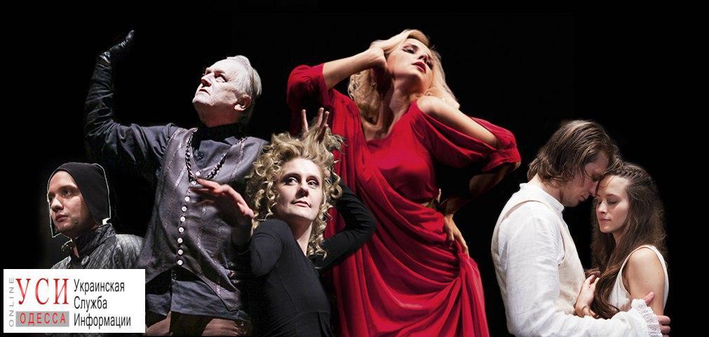 Столичный театр покажет в Одессе три спектакля «фото»