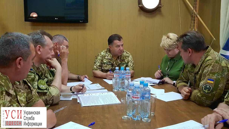 В Одессу прибыл министр обороны Украины (фото) «фото»