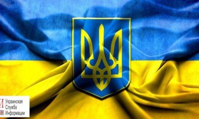Блиц-опрос: знают ли депутаты Конституцию Украины (видео) «фото»