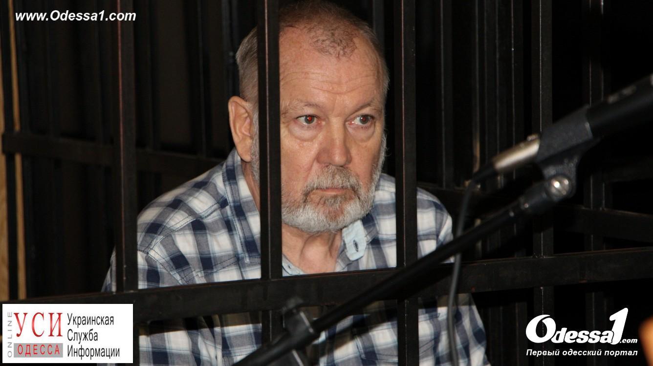 Суд по делу похищения нардепа Гончаренко сорвали активисты: его перенесли на неопределенный срок (фото) «фото»