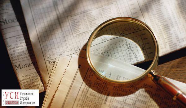 Госаудитслужба проверит выполнение бюджета Измаила «фото»