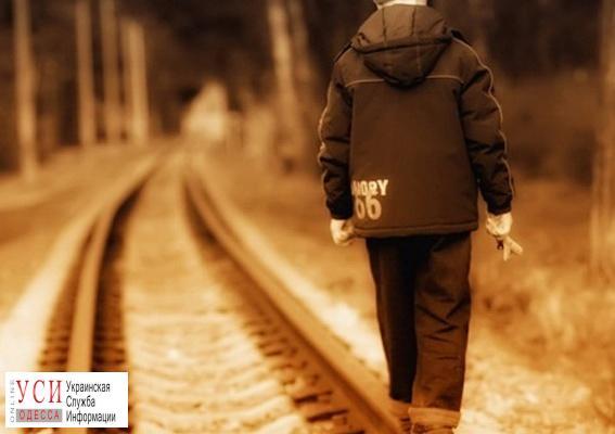 Ночью в Одессе нашли двух потерявшихся подростков «фото»