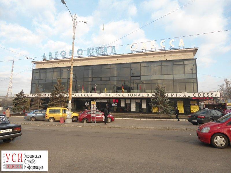 В Одессе ищут взрывчатку на центральном автовокзале ОБНОВЛЕНО «фото»