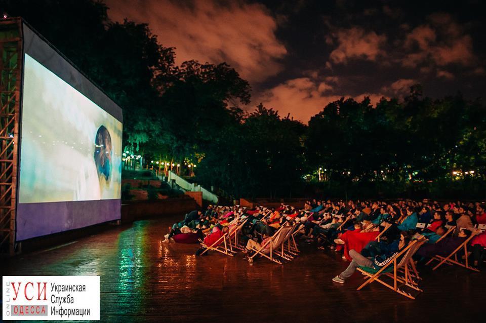 Одесский кинофестиваль проведет открытые показы фильмов в Зеленом театре «фото»