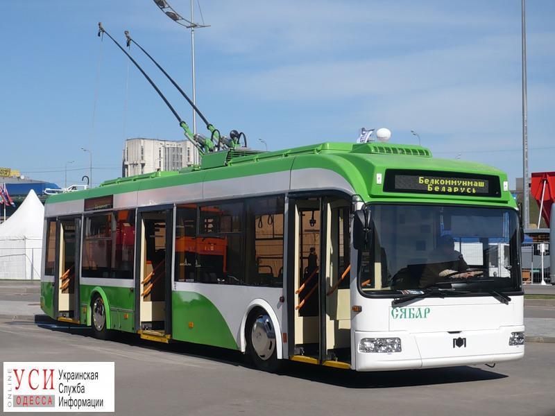 Одесса в кредит купит 47 белорусских троллейбусов «фото»