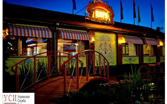 Ресторан «Цирк», который требует снести прокуратура, хочет оформить 1,2 гектара на Черемушках «фото»