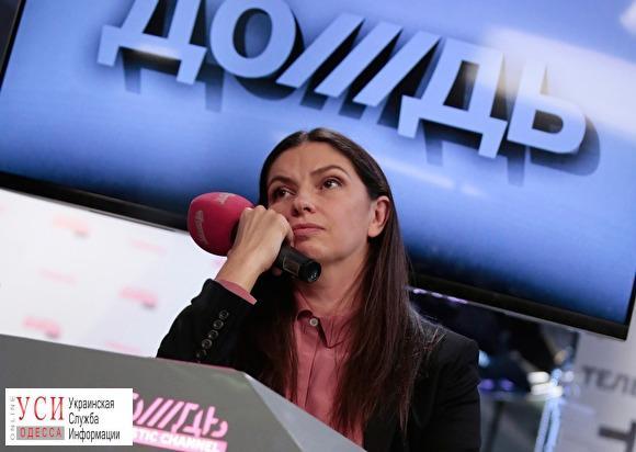 Гендиректор «Дождя» закрылась от одесских журналистов: только за деньги  «фото»