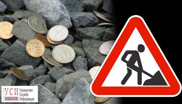 Суд: компания Труханова участвовала в краже денег при ремонте дорог в столице «фото»