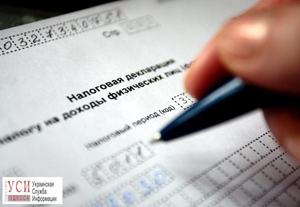 В Одессе осудили еще одну сотрудницу налоговой за просроченную сдачу декларации «фото»