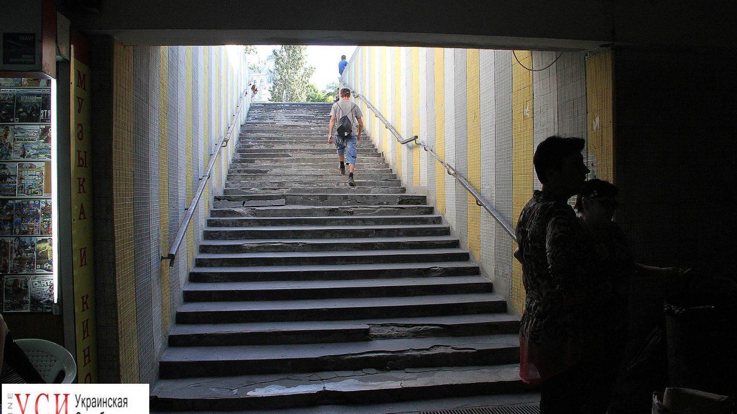 Подземные переходы на одесском вокзале, переданные в частные руки, останутся без новых пандусов (фото) «фото»