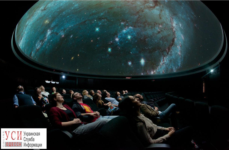 Одесситы могут помочь возродить планетарий «фото»