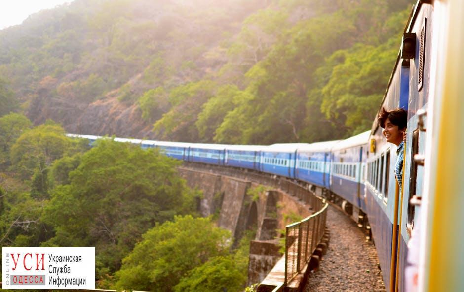 В июле в Киев будет ездить дополнительный поезд из Одессы «фото»