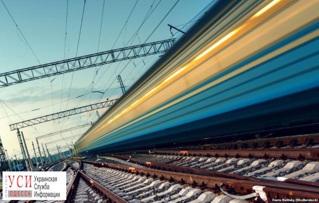 Скоростной поезд свяжет Одессу с Днепром и Львовом «фото»