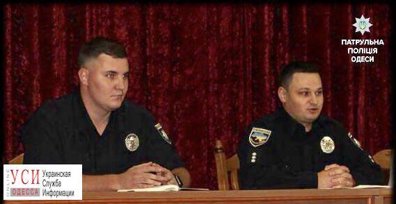 Новым главой патрульной полиции Одессы стал сын Героя Украины (фото) «фото»