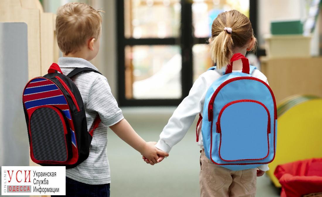 В Одессе вырастет число школ, работающих в две смены «фото»