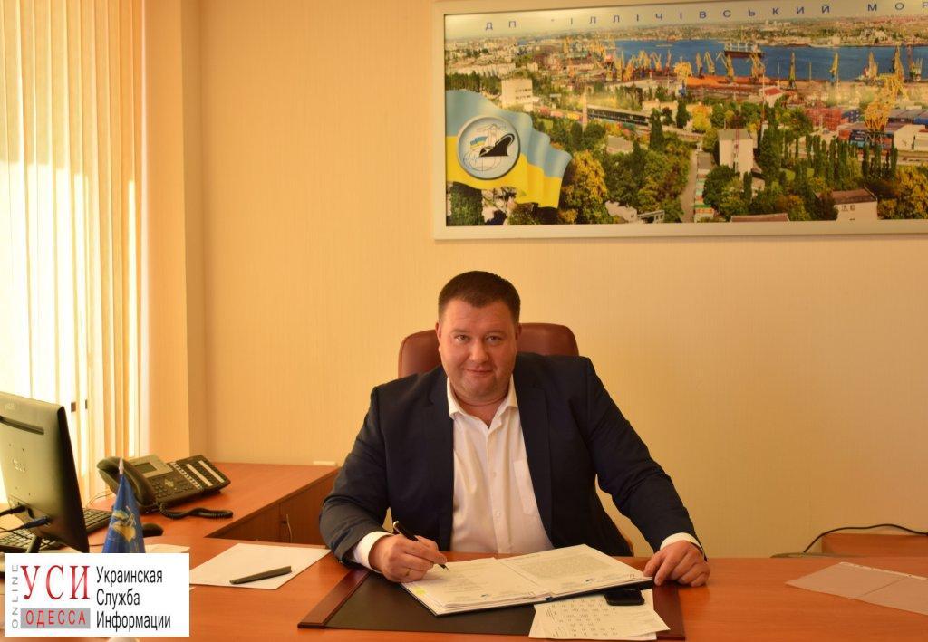 Миллионер из Винницы стал замдиректора Черноморского порта «фото»