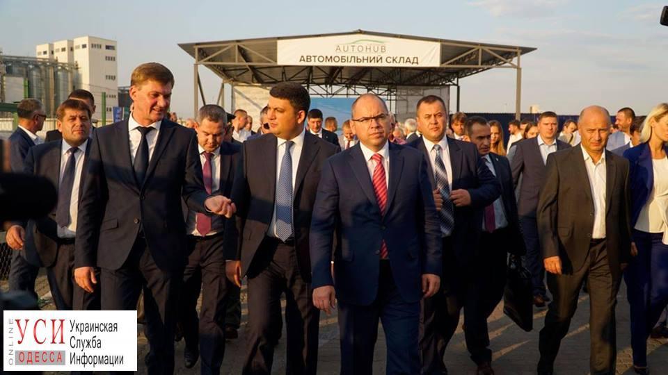 В Одессе открылся автохаб для растаможки б/у иномарок (фото) «фото»