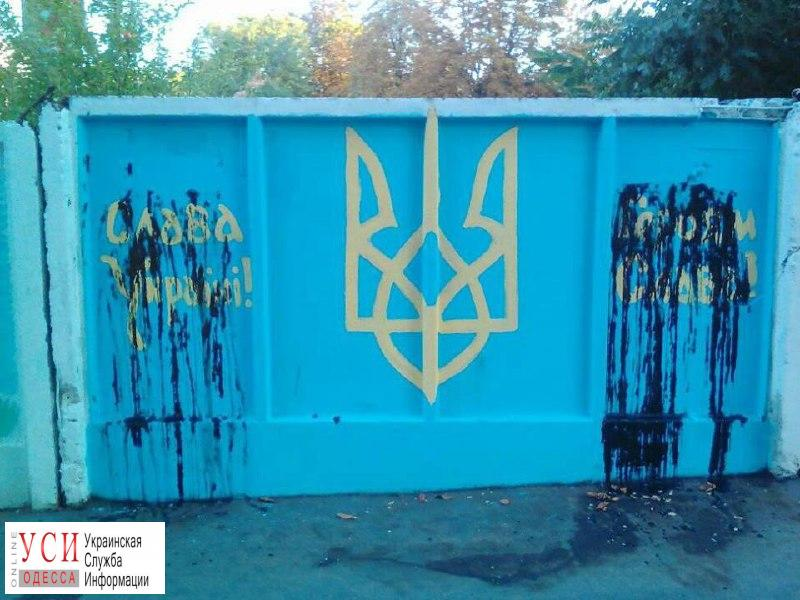 В Черноморске вандалы испортили патриотическое граффити (фото) «фото»