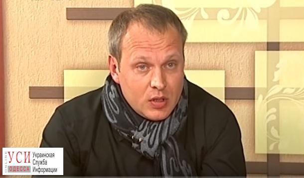 В центре Одессы СБУ задержала чиновника облгосадминистрации «фото»