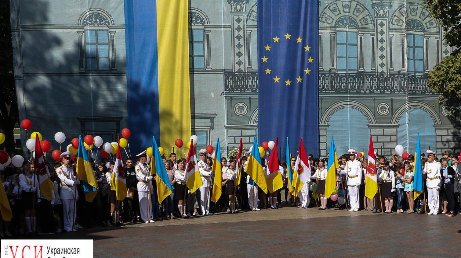 В Одессе торжественно открыли празднество в честь Дня города (фоторепортаж) «фото»