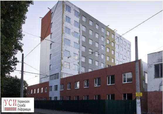 Чиновников будут выселять из зданий в центре Одессы в «евромэрию» «фото»