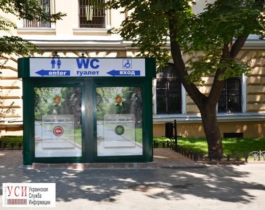 «Туалетная» мафия: в Одессе связанные фирмы поставляют туалеты городу, чинят тротуары «Виктории» и монтируют сети «фото»