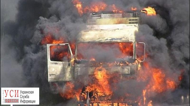 На трассе Одесса — Киев сгорел грузовик «фото»