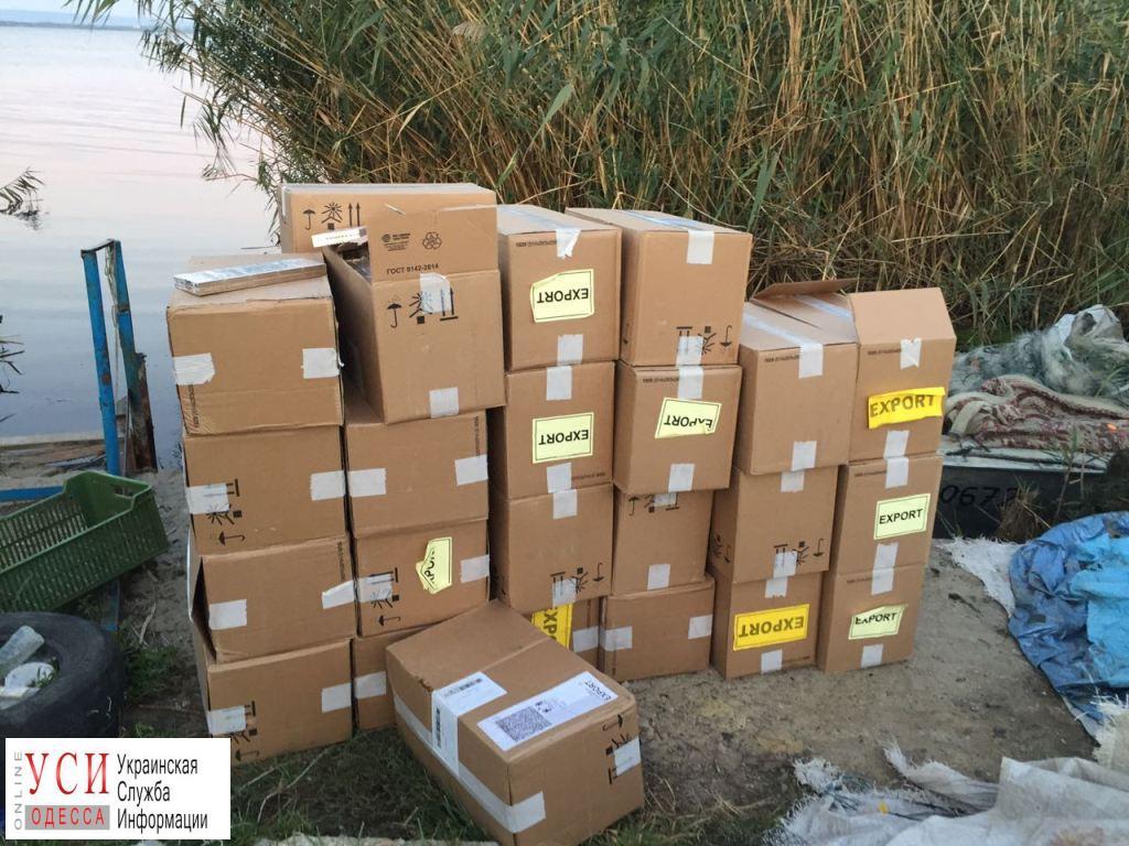 В Одесскую область переправили крупную партию контрабанды (фото) «фото»