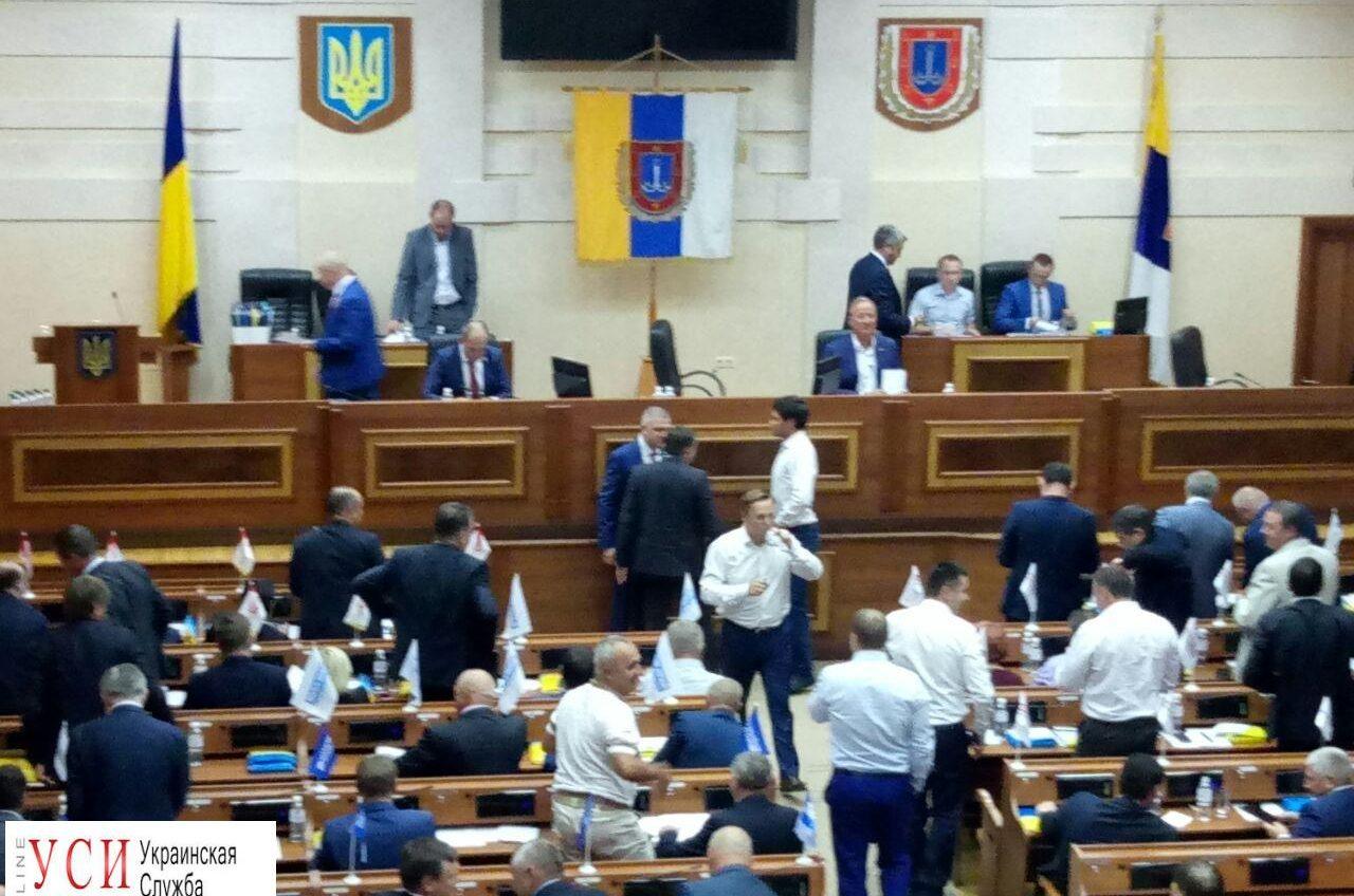 Одесский облсовет два часа со скандалом исключал депутата из состава комиссии по правам человека «фото»