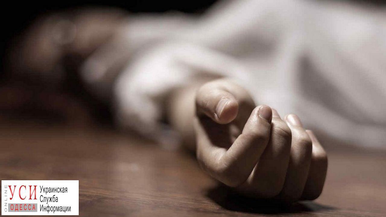 Одесская область: мужчина убил знакомую, пытаясь ее разбудить «фото»