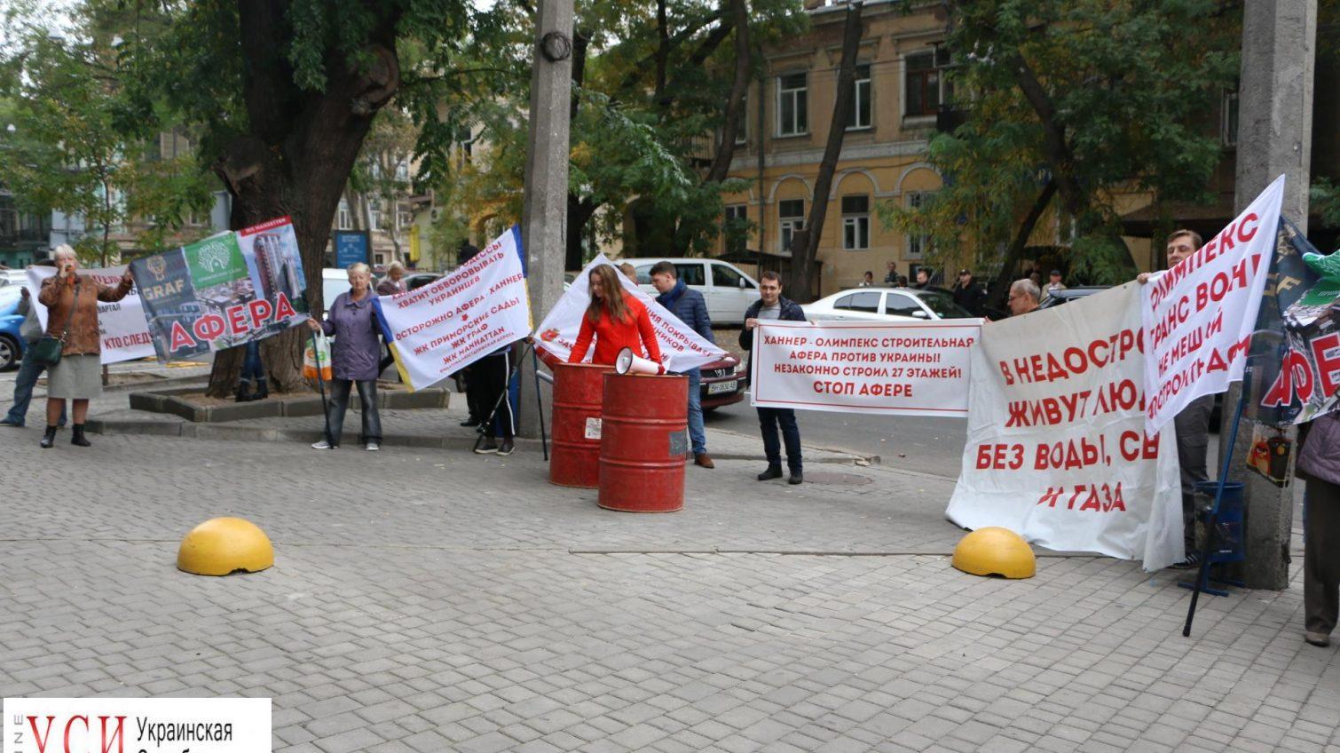 «Ханнер» кинул нас, следующий — Зеленый театр: консульство Литвы пикетировали жертвы недостроев (фото, видео) «фото»