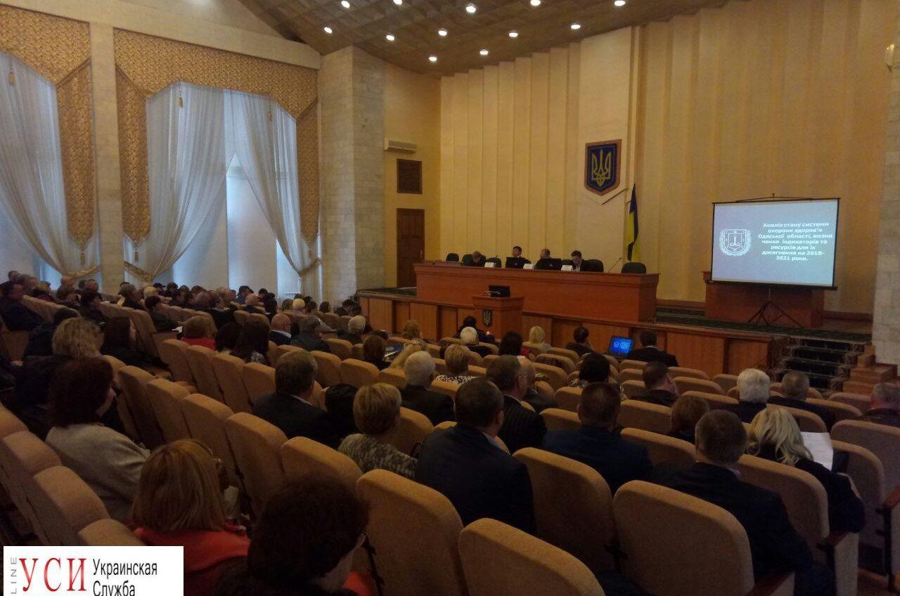 Медреформа в Одесской области: до 2020 года обещают улучшить лечение сердечных заболеваний и рака, а также обеспечить всех нуждающихся гемодиализом «фото»