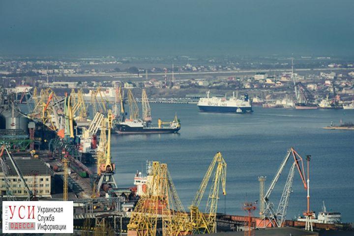 Черноморский порт: работникам вернули некоторые виды доплат (документ) «фото»