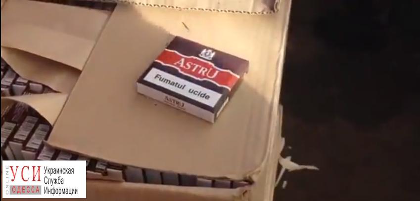 Сигареты видео онлайн купить электронную сигарету в кобрине