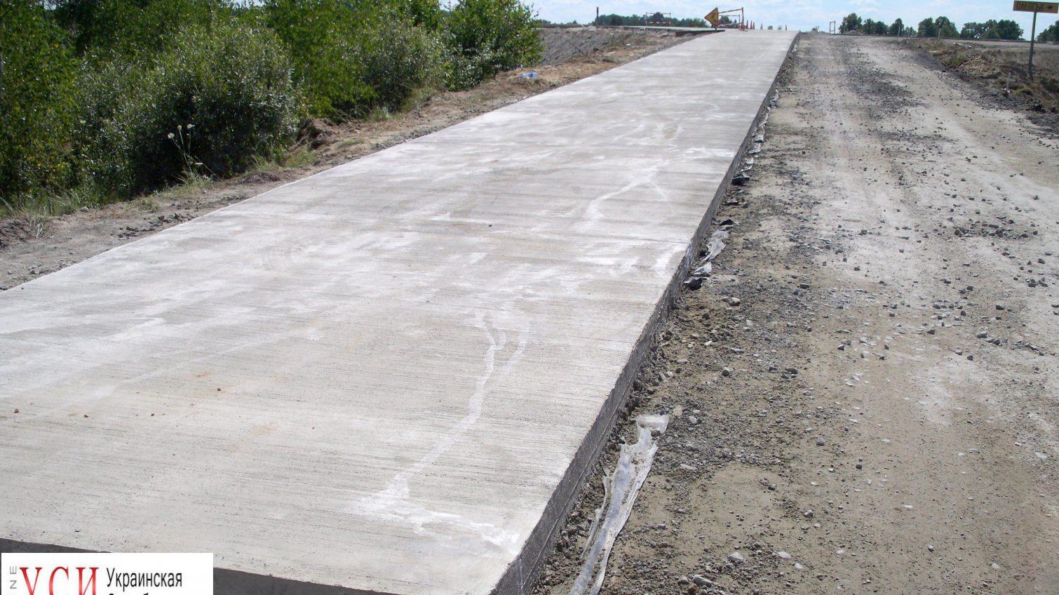 В Минифраструктуры хотят соединить все порты Одесской области бетонной дорогой «фото»