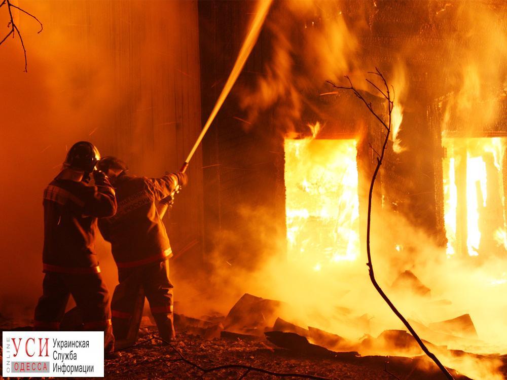 Пожар в Одесской области: уничтожен дом и машина «фото»