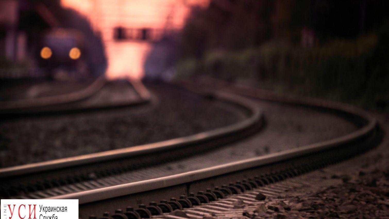 Одесская железная дорога потеряла 6 миллионов из-за воров «фото»