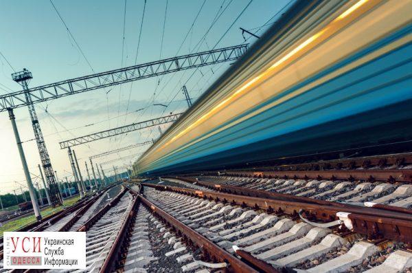 «Укрзалізниця» назначила дополнительные поезда в Одессу на новогодне-рождественские праздники «фото»