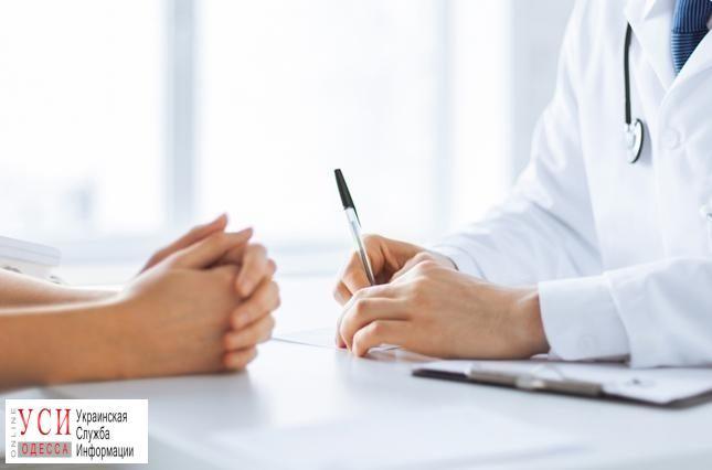 Одесситам на заметку: что нужно знать о подписании декларации с семейным врачом «фото»